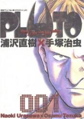 pluto_manga_vol_1