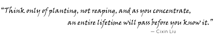 balllightning_quote1