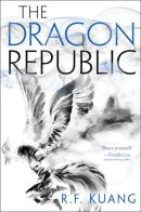 dragonrepu.jpg